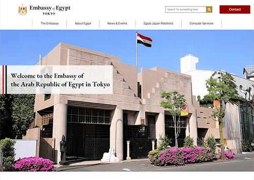 Embassy of Egypt TOKYO