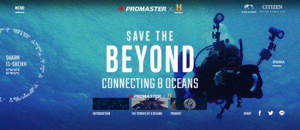 PROMASTER キャンペーンサイト