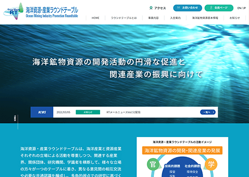 oceanmining-roundtable